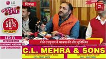 BJP मीडिया सह प्रभारी करण नंदा ने कांग्रेस को लिया आड़े हाथ, लगाए ये आरोप