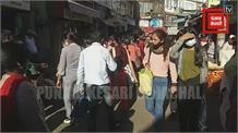 #Live:करवा चौथ पर देखिए शिमला के बाजार की कैसी है रौनक