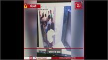 दिल्ली के निजी अस्पताल में डॉक्टर के साथ मारपीट का Video Viral