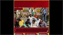 प्रज्ञा ठाकुर के विवादित बयानों के खिलाफ कांग्रेस का विरोध प्रदर्शन, कांग्रेस बोली- साध्वी प्रज्ञा को भूत चढ़ गए हैं