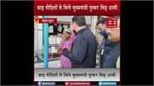 ट्रैक्टर पर सवार होकर CM Dhami ने लिया आपदा का जायजा,  दिया हर संभव मदद का आश्वासन