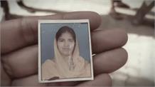झोलाछाप डॉक्टर की लापरवाही से हुई महिला की मौत, एक के बाद एक चढ़ा दी 3 ग्लूकोज की बोतलें