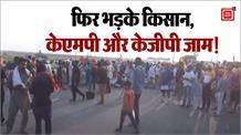 केएमपी और केजीपी हाईवे पर किसानों का विरोध प्रदर्शन, CM मनोहर लाल पर लगाए गंभीर आरोप