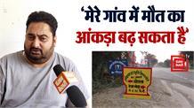 जब गांव में हुई 40 मौत तो Former PM के पोते ने बुलाई पंचायत, सरकार को दी चेतावनी