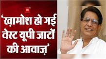 Corona संक्रमित पूर्व केंद्रीय मंत्री और RLD प्रमुख Chaudhary Ajit Singh का हुआ निधन