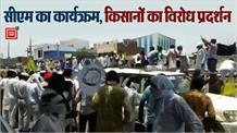 HISAR में एक बार फिर किसान और प्रशासन हुए आमने-सामने, पुलिस ने किया लाठीचार्ज और धागे आंसू गैस के
