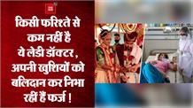 अहमदाबाद में शादी के तुरंत बाद डॉ.आरती पहुंची सिविल हॉस्पिटल, बनीं मरीजों के लिए फरिश्ता !