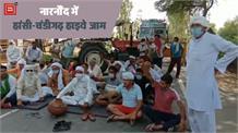 हिसार में किसानों पर लाठीचार्ज, नारनौंद में ग्रामीणों ने जाम कर दिया हांसी-चंडीगढ़ हाइवे