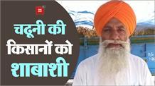 Farmers पर लाठीचार्ज करने वाली सरकार पर लानत हैः Charuni