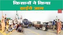 हिसार लाठीचार्ज के विरोध में डबवाली टोल प्लाजा पर किसानों ने हाईवे किया जाम,, ट्रकों की लगी कतार