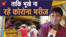 Covid Petient का पेट भर रहे समाजसेवी कृष्ण गौड़, अस्पताल और घर में भी पहुंचा रहे खाना