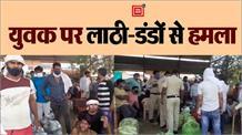 बल्लभगढ़ में बदमाशों के हौसले बुलंद, 16 साल के युवक को लाठी-डंडों से पीटा