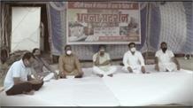 बंगाल चुनावी हिंसा के विरोध में BJP का प्रदेशभर में धरना-प्रदर्शन, राष्ट्रपति शासन लगाने की उठाई मांग