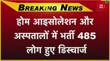 मुजफ्फरपुर में 159नए कोरोना पॉजिटिव मिले, 15की मौत