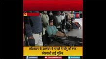 सुल्तानपुर: लॉकडाउन के उल्लंघन के मामले यशभद्र सिंह को कोतवाली लाई पुलिस, रातभर छुड़ाने के लिए होती रही पैरवी