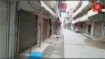 कर्फ्यू का पहला दिन, सोलन के इन दुकानदारों का दर्द भी सुन लीजिए...