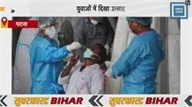 10 May Superfast Bihar II बिहार की 10 बड़ी खबरें II Bihar News,Bihar Bulletin