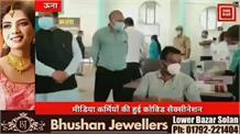 कैबिनेट मंत्री विरेंद्र कंवर ने की पत्रकारों की सराहना...