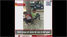 Prayagraj: पेड़ से बांधकर दो युवकों की ग्रामीणों ने की पिटाई, Video Viral