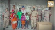 फगवाड़ा से दो बच्चे हुए लापता यहां से हुए पुलिस को बरामद !