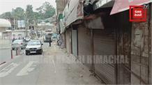 Live: सोलन में कोरोना से मंगलवार सुबह तीन लोगों की मौत -