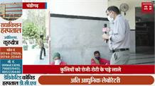 Chandigarh रेलवे स्टेशन पर पसरा सन्नाटा, कुलियों को रोजी-रोटी के पड़े लाले !  छलका दर्द