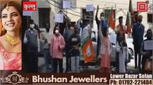 बंगाल में भाजपा कार्यकर्ताओं की हत्याओं के विरोध में प्रदेशभर में प्रदर्शन,उठाई ये मांग