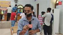 गुरुग्राम जिले के तमाम पत्रकारों को स्वास्थ्य विभाग द्वारा दी जा रही कोरोना वैक्सीन