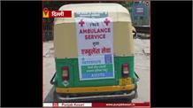 दिल्ली मोटर ट्रांसपोर्ट यूनियन के द्वारा नि:शुल्क ऑटो एंबुलेंस सेवा की शुरुआत