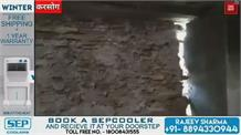 करसोग में इस महिला पर कहर बनकर टूटी बारिश,प्रशासन से लगाई मदद की गुहार