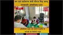 वन एवं पर्यावरण मंत्री नीरज सिंह बबलू ने लिया कोविड वार्ड का जायजा, बीरपुर के अस्पताल में ऑक्सीजन प्लांट बनाने के लिए दिया पैसा