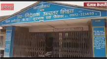 हमीरपुर का निजी स्कूलों से मोह भंग,हजारों ने किया सरकारी स्कूलों का रुख