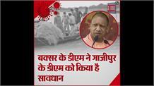 उत्तर प्रदेश से बहकर आ रही लाशों का किया जा रहा है दाह संस्कार