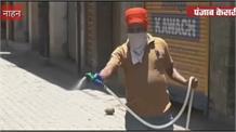 सेवा भारती ने उठाया नाहन को sanitize करने का बीड़ा