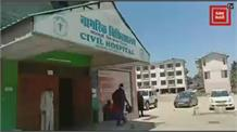 ज्वालामुखी में समाजसेवी संस्था ने स्वास्थ्य विभाग को दी मदद...