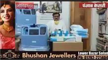 जोगिंद्रनगर कांग्रेस ने जन समर्पित किए ऑक्सीमीटर, कन्सन्ट्रेटर