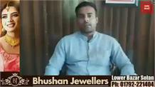 रूबल ठाकुर ने सरकार पर लगाए छात्रों के भविष्य से खिलवाड़ के आरोप...