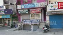 बंद हुई दवा की दुकानें, 8 दिन बाद आई RTPCR रिपोर्ट, व्यापारियों ने रखी 4 घंटे दुकान खोलने की माँग