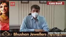 मंडी में क्या है vaccine Ka 18 प्लस प्लान ,बता रहे डीसी ऋग्वेद