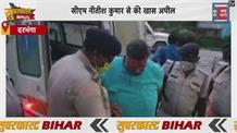 14 May Superfast Bihar II बिहार की 10 बड़ी खबरें II Bihar News
