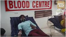 ब्लड कैंप लगा लोगो को खूनदान करने के लिए किया जागरूक , देखे वीडियो