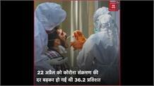 दिल्ली में कोरोना वायरस के 19,133 नए मामले, 335 लोगों की गई जान