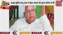 13 May Superfast Bihar II बिहार की 10 बड़ी खबरें II Bihar News