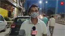 गुरुग्राम जिले में कोरोना संक्रमण से राहत आज के दिन गुरुग्राम जिले में 2159 नए मरीजों की हुई पुष्टि जबकि 4685 लोग हुए ठीक 17 लोगों की दर्दनाक मौत
