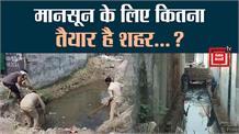 मानसून की दस्तक बनी यमुनानगर में आफत, डीसी ने अधिकारियों को दिए निर्देश