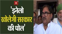 गांव व शहरों में खोलेंगे BJP-JJP के घोटालों की पोलः Abhay Chautala