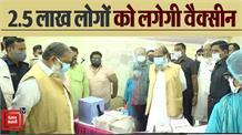 अंतर्राष्ट्रीय योग दिवस पर चलेगा मेगा वैक्सीनेशन ड्राइव,  अनिल विज ने किया ऐलान