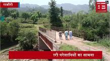 पुल तो बना दिया पर सड़क देना भूला विभाग, लोगों को हो रही भारी परेशानी