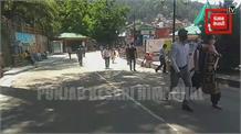 #Live: Unlock 3 के पहले ही दिन चहका शिमला का माल रोड