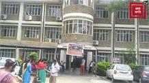 बिलासपुर अस्पताल में सेवाएं दे रहे AIIMS के डॉक्टर, जानें आपको किस दिन मिलेगी  सेवाएं